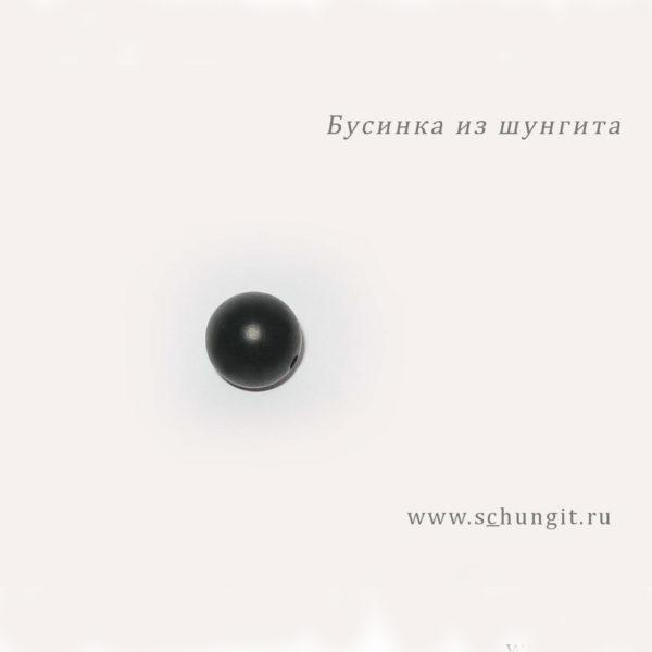 Busina-9-mm