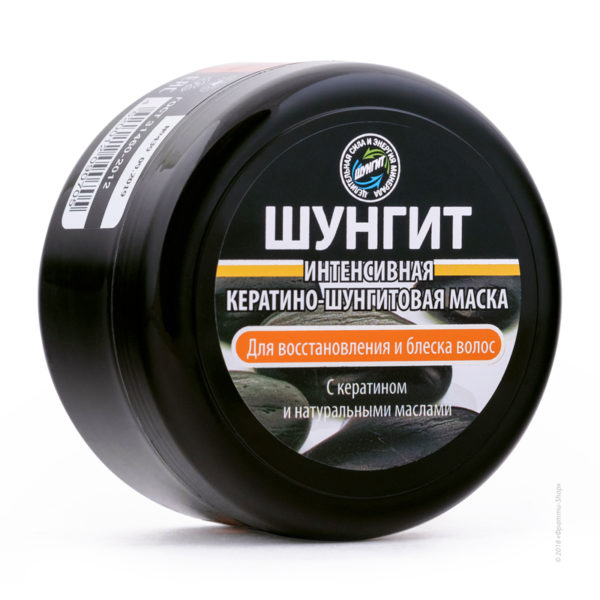 Intensivnaya-maska-dlya-volos_01