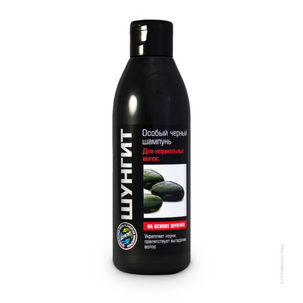 shampun-osobyi